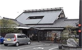 天竜そばニュー藤屋 磐田店