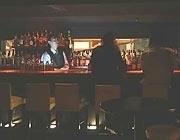 bar HIDE