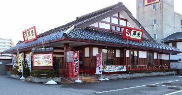 海鮮家族レストラン 陣笠