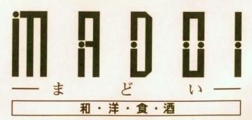 丹波 町 天気 京