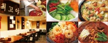 韓国家庭料理 チェゴヤ 札幌東急店