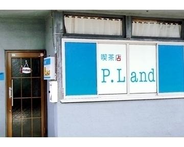 喫茶店P-Land