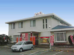 八仙閣 古賀店