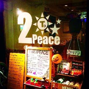 2Peace cafe terrasse (ツーピース カフェテラス) 静岡
