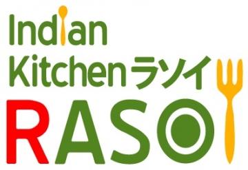 Party Space インディアンキッチン RASOI(ラソイ) 千葉