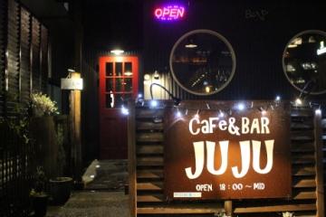 Cafe&BAR JUJU