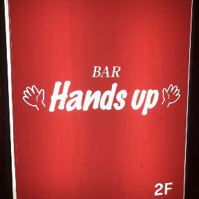 BAR Hands up