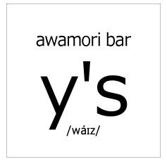 awamori bar y's