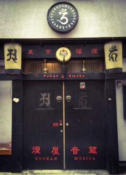Buddha Break 又の名を Bonji Bar