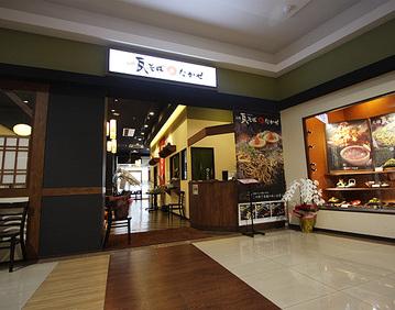 元祖 瓦そば たかせ ゆめシティ店