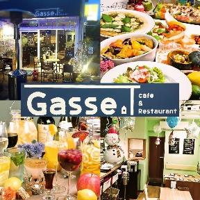 ビアガーデン&カフェレストラン Gasse(ガッセ)