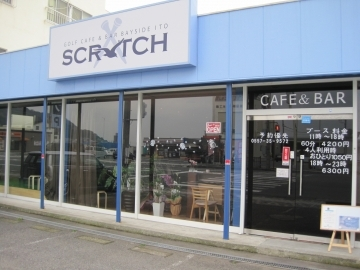 ゴルフカフェ&バー SCRATCH