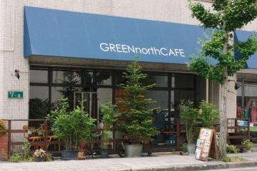 GREENnorthCAFE