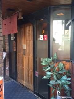 古東 港町店