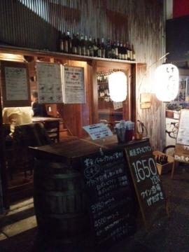 普段着ワイン酒場 GETABAKI