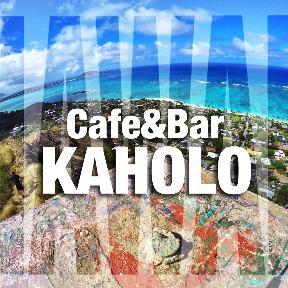 Cafe&Bar KAHOLO