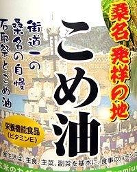 とんかつ 銀座 桑名店 image