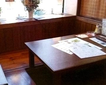 和食 イタリアン 葉菜ミドリー 静乃のURL1