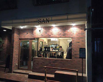 イタリア食堂 SAN