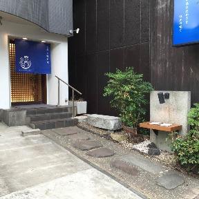 宮戸川 江戸川橋店
