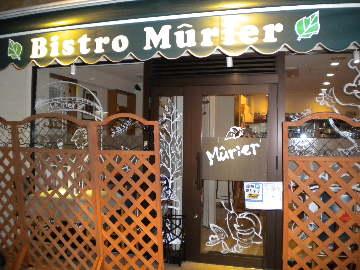 Bistro Murier