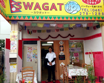 カレー&アジアンフード SWAGAT