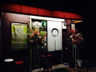 食楽 浅草橋店