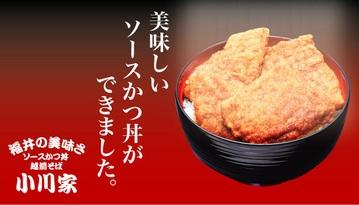 福井屋 城東店