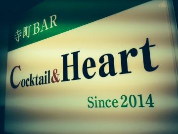 寺町BAR Cocktail&Heart