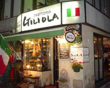 ジリオーラ 六本木店