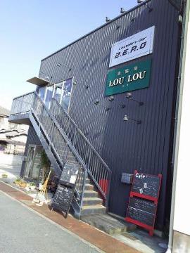 LatteArt-Bar Z.E.R.O 〜ラテアートバル ゼロ〜