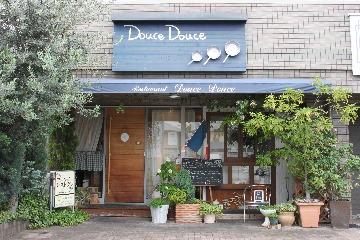 レストラン ドゥース ドゥース