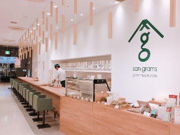 サングラム グリーンティ&カフェ