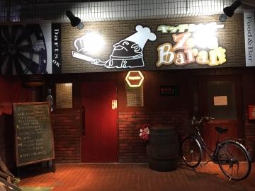 キッチン&BAR  Zac Baran