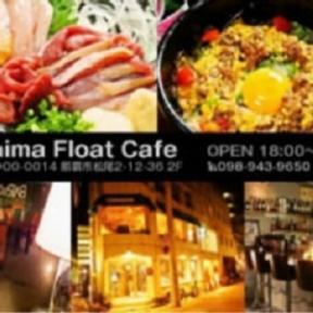 浮島フロートカフェ