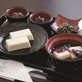 永平寺 胡麻豆腐の里 團助