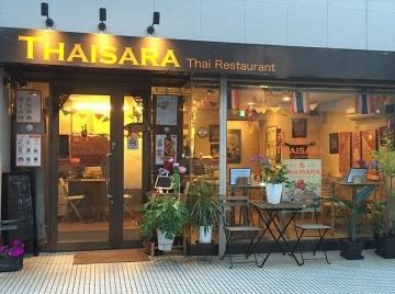 タイサラ タイ カフェ&レストラン