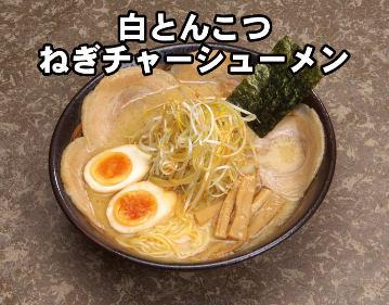 民民(みんみん) 浜松有楽街店