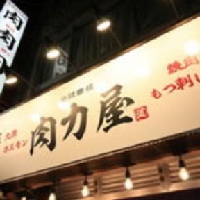 蒲田東口 ホルモン肉力屋