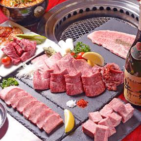 ホルモン焼肉 牛舞 MO‐MAi