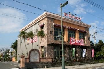 RED PEPPER 南埠頭店