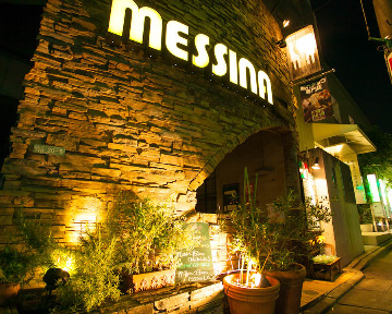 TAVERNA MESSINA
