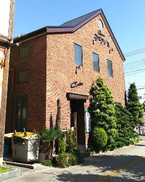 レストラン コ・ビアン2世