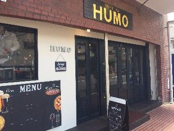 スモークバル HUMO(ウーモ)