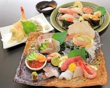 活魚水産 鴨島店