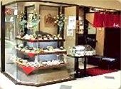 花水木 姫路店