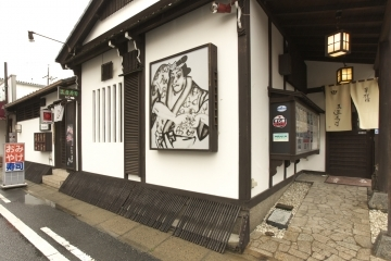 美濃寿司本店