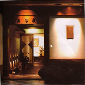 赤坂 三河家