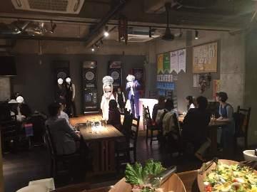 Restaurant Bar Wild Heart