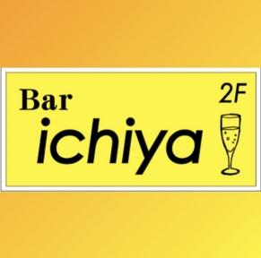 Bar ichiya